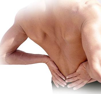 omurilik ağrıları