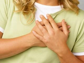 göğüs ağrıları