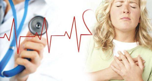 Kalp Krizinin Sinyalleri